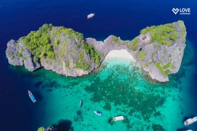 เกาะห้า